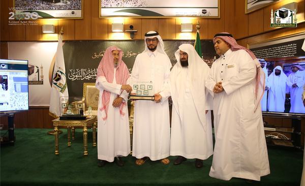 رئاسة الحرمين تكرم الشركة الأولى للخدمات المعلوماتية