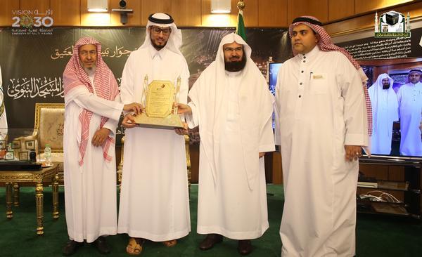 الرئيس التنفيذي يكرم معالي الشيخ عبدالرحمن السديس